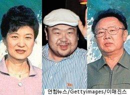 '박근혜-김정남-김정일' 비선 라인 의혹의 자세한 실체