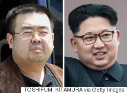 La famille de Kim Jong-Un doit fournir des échantillons ADN
