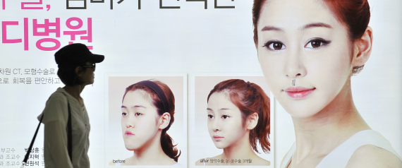 COSMETIC SURGERY SOUTH KOREAN