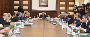 Conseil Gouvernement Benkirane