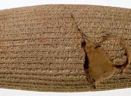 من بينها أقدم إعلان لحقوق الإنسان في العالم.. 5 وثائق أثرية غيَّرت مجرى التاريخ