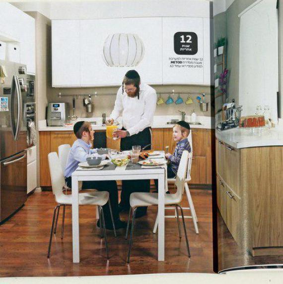 aucune femme dans un catalogue ikea pour juifs ultra orthodoxes. Black Bedroom Furniture Sets. Home Design Ideas