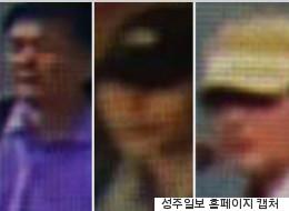 말레이 경찰, 4번째 김정남 암살 용의자 체포