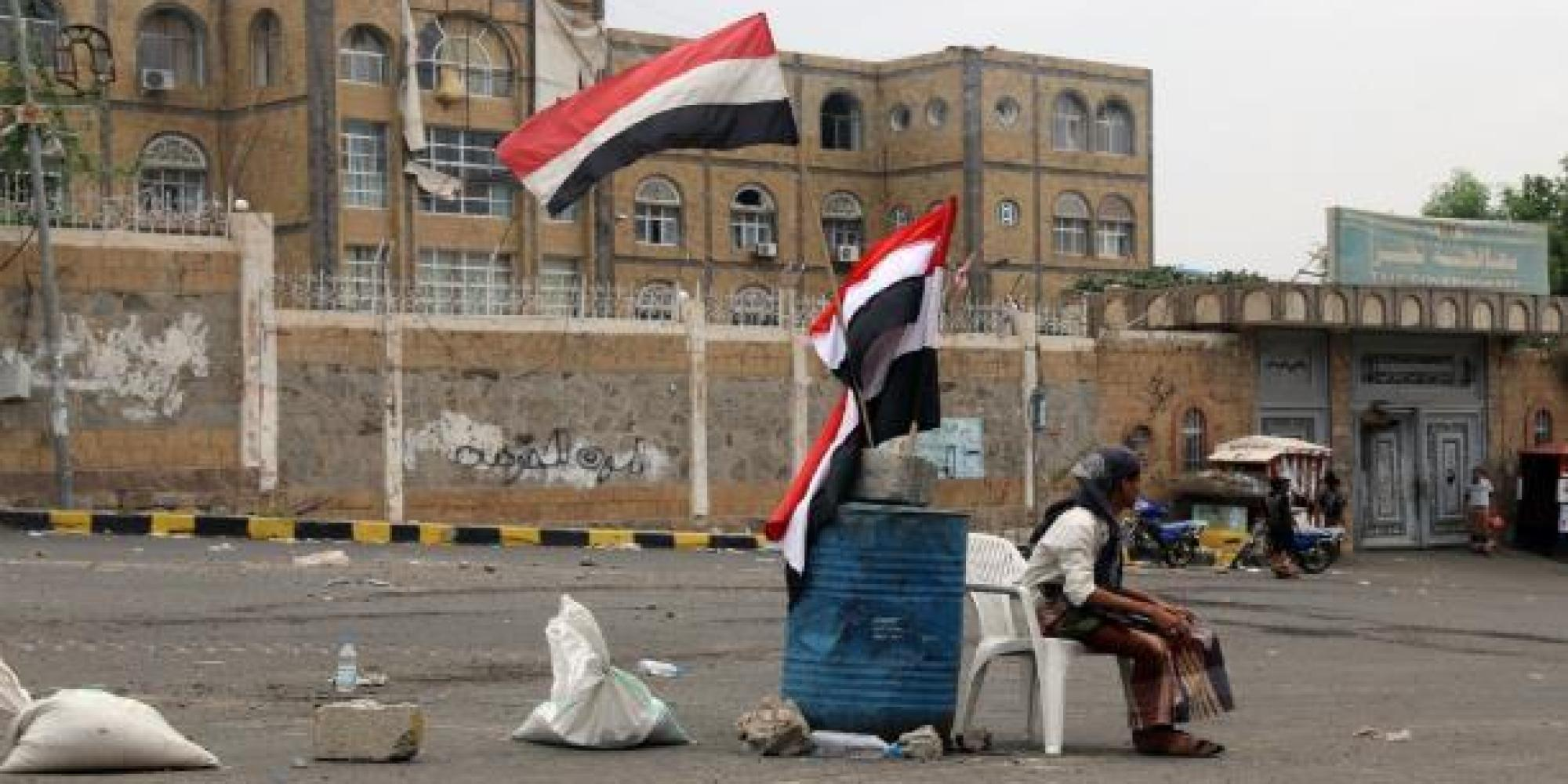 السعودية تسهم في دعم الاقتصاد اليمني المنهار بهذه الوديعة