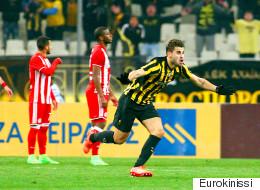 Ο νόμος των αετών, η ΑΕΚ νίκησε 1-0 τον Ολυμπιακό