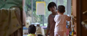 Nursery School Child Japan