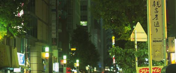 FUKUOKA OYAFUKO