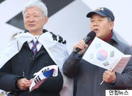 박근혜 대리인이 재판관에게 소리를 질렀다