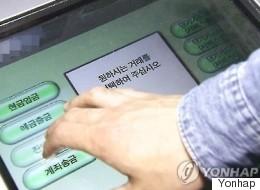 3분만에 ATM 현금 2억3천을 훔쳐갔는데 흔적이 없다