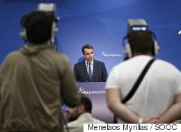 ΝΔ: Η κυβέρνηση επιχειρεί να κοροϊδέψει τον ελληνικό λαό