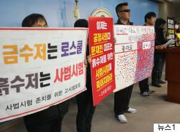 경찰대 출신 서울대 로스쿨 입학생들에게 출결 사항을 요구하는 이유