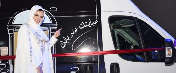 """""""منتج جيد بسعر مناسب"""".. سعودية تطلق أول معرض متنقل للعباءات.. وهذا هو سر المهنة"""