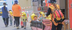 Nursery Japan