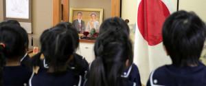 TSUKAMOTO NURSERY
