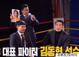 격투가 김동현이 심상정 의원을 지지하는 이유(영상)
