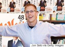 일본의 미국인 만담가가 '사계절은 미국에도 있다'고 외친 이유