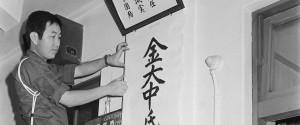 KIM DAE 1973