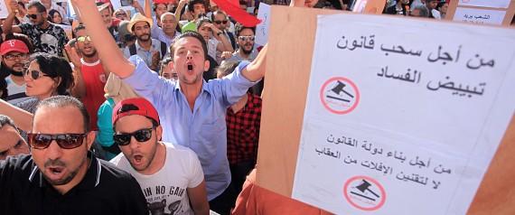 CORRUPTION IN TUNISIA