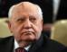 Ο Γκορμπατσόφ πουλάει την πολυτελή του κατοικία στην Βαυαρία έναντι 7  ...