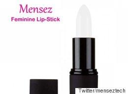 생리를 위한 음순 막이용 '여성용 립스틱'을 개발한 남자