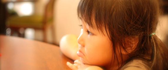 CHILD JAPAN SAD ALONE