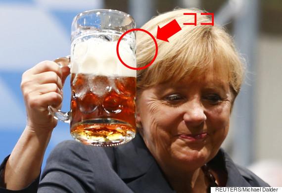 beer mag
