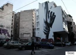 Κάπα Research: «Ναι» στην αξιολόγηση λέει το 56% των Ελλήνων αλλά διαφωνεί με τα μέτρα