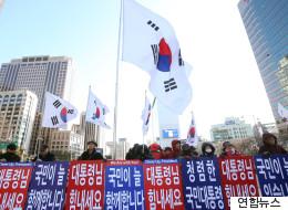 '태극기집회'가 청와대 앞까지 행진하겠다고 한다