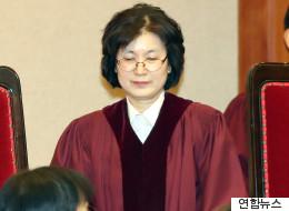'이정미 재판관 살해' 협박 20대 남성이 자수했다