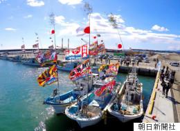 【3.11】福島・原発から7kmの請戸漁港に船が戻ってきた 「漁師に戻る一歩だ」大漁旗掲げ