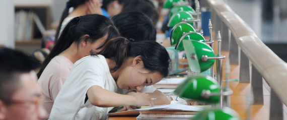 CHINA STUDENTS