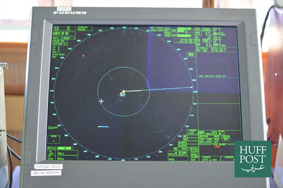 aquarius msf radar