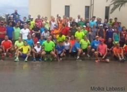 Les joggers de Tunis, cette famille que j'ai choisie