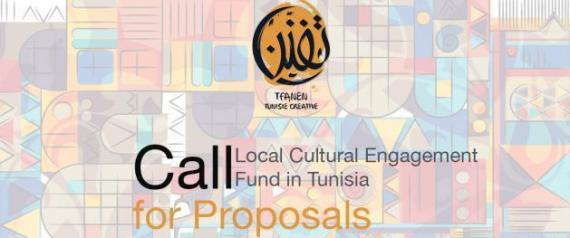 TUNISIE TFANEN