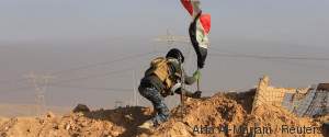 IRAK FLAG