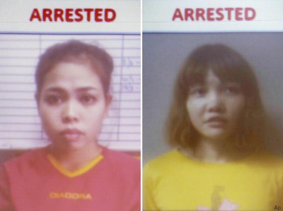 arrestate