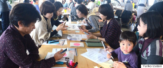 hokatsu group