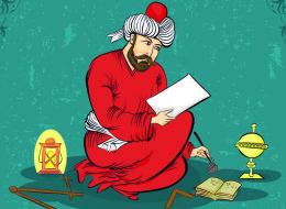 إذا كنت عربياً محبطاً.. فاقرأ كتاب