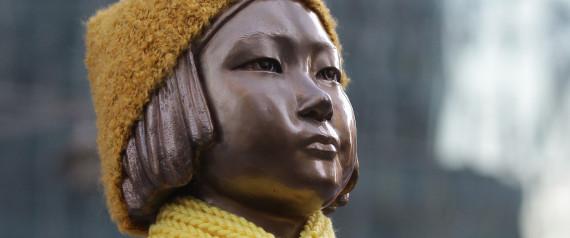JAPANESE EMBASSY GIRL STATUE