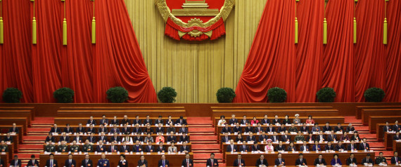 XI JINPING GREAT HALL PARTY