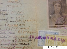 Οι Ασσύριοι της Ελλάδας. Οι άγνωστοι πρόσφυγες από το 1922 μέχρι σήμερα