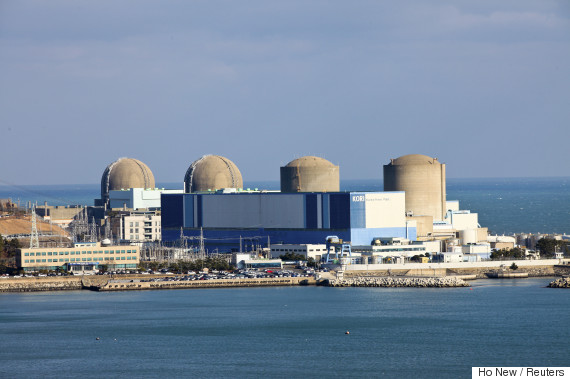 korea nuclear power plant