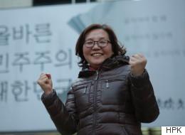 '조기퇴근' 시위 주최 측