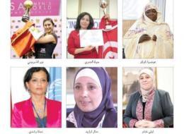 نساء عربيات يكسرن الحواجز بنجاحهن.. سعودية على رأس