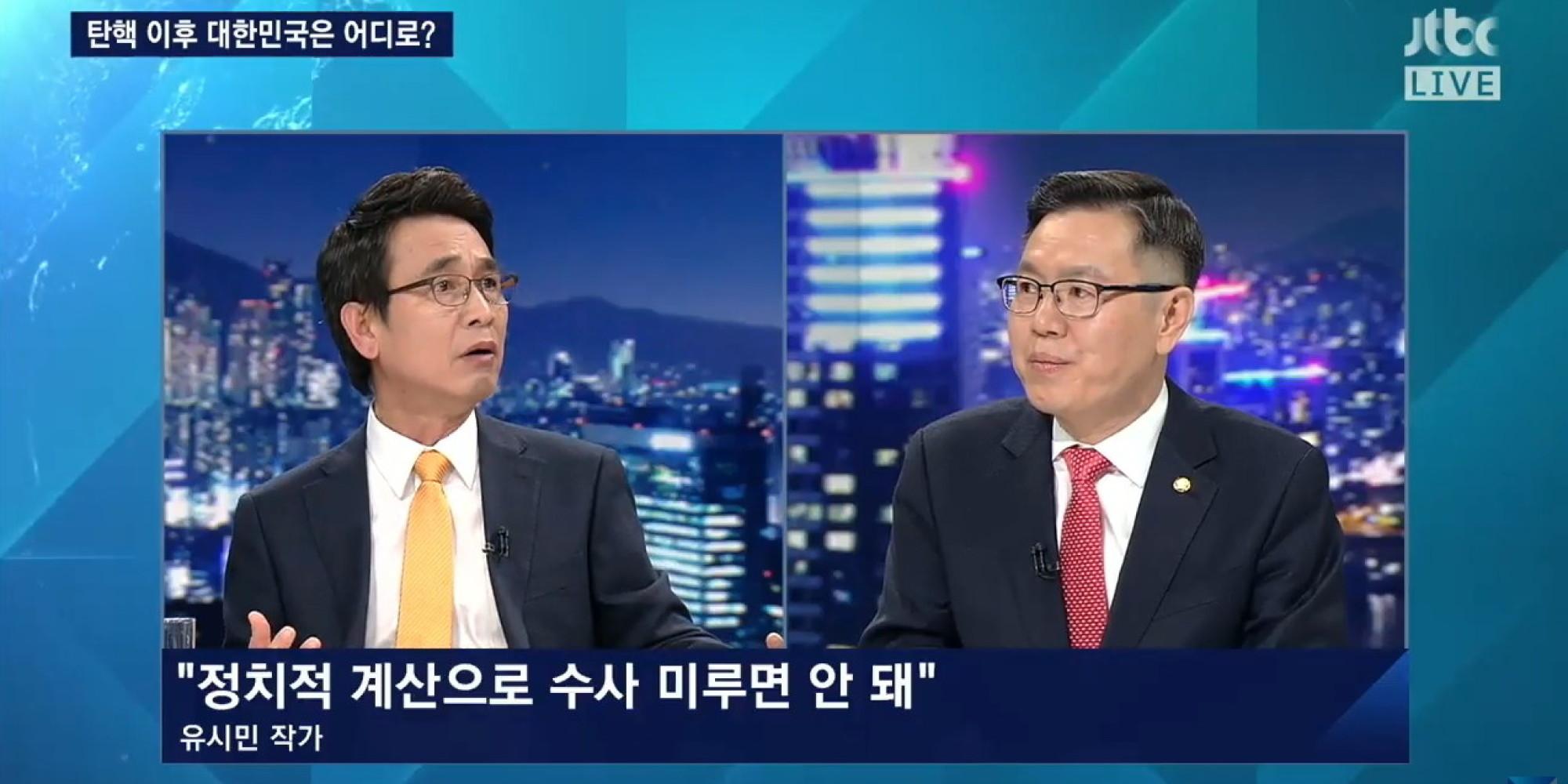 JTBC 특집토론에서 미친 존재감을 뽐낸 유시민 작가의 활약상 하이라이트 (영상)