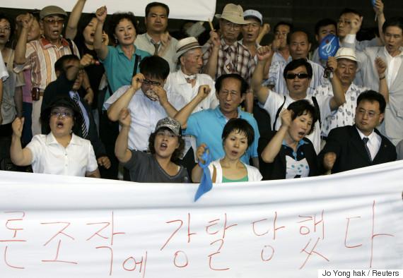 park geun hye 2007