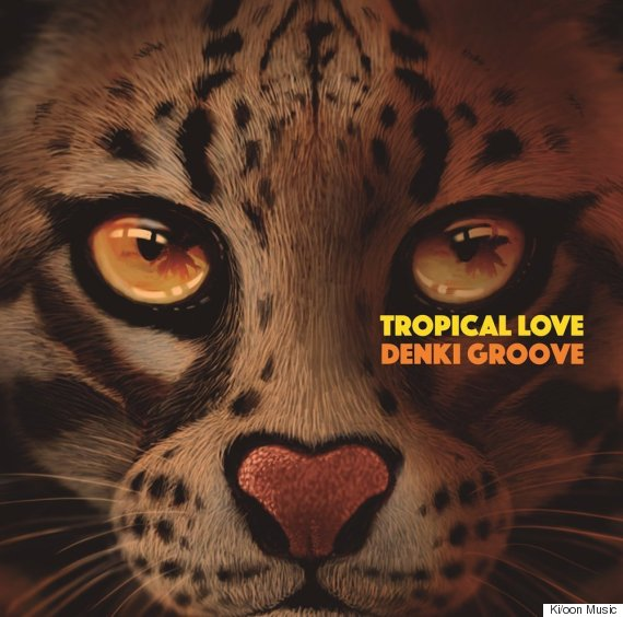 tropicallove