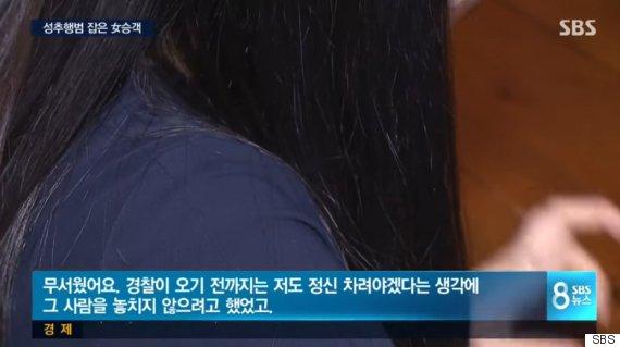 【韓国】地下鉄でオナニーをする男を合法的に戒めた『動画』[03/15] [無断転載禁止]©2ch.netYouTube動画>2本 ->画像>8枚