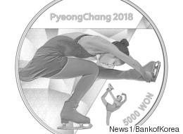한국은행이 평창올림픽 기념주화 '김연아 관련 논란'을 해명하다