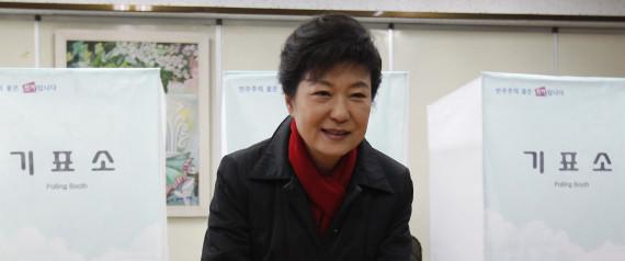 PARK GEUN HYE VOTE